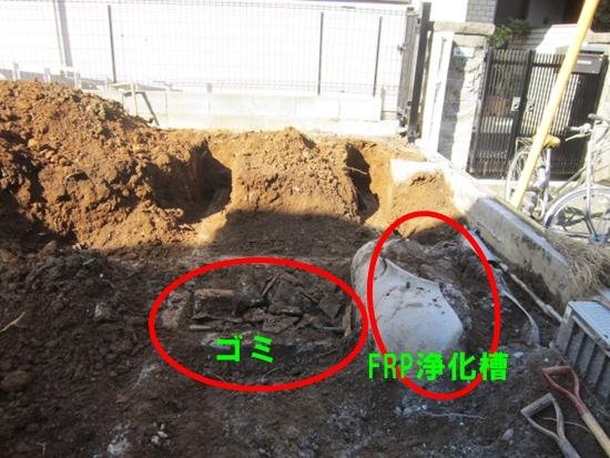 解体工事 浄化槽が2つありました。