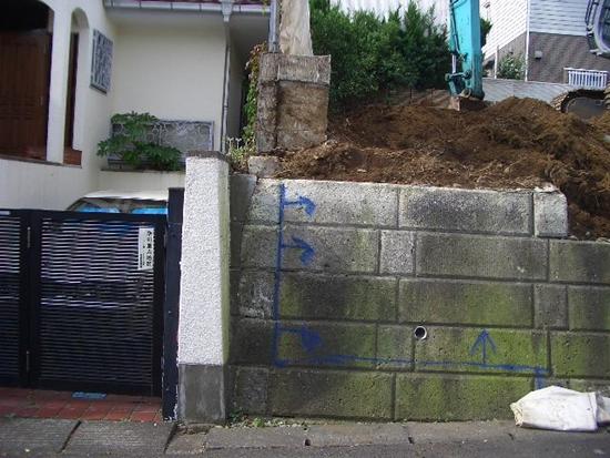 擁壁の切断位置