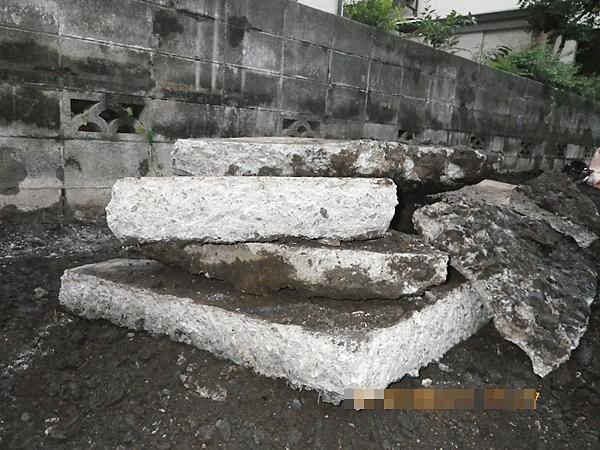 土間コンクリート塊