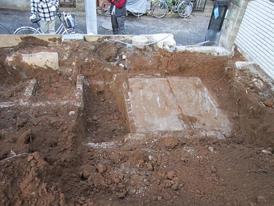 解体工事 コンクリート浄化槽